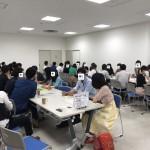 <b>2017年5月イベント</b>