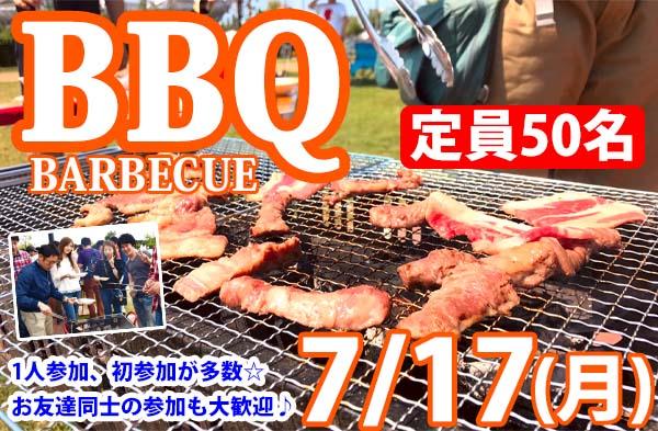 新潟市 BBQ