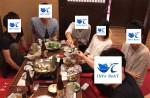 <b>9/15(金)に、新潟市で「20代飲み会」を開催しました(。・ェ・)ノ</b>