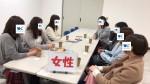 <b>新潟市で、199回目「20代30代朝活」を、開催しました(^m^ )</b>