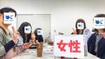 <b>新潟市で、209回目「20代30代朝活」を、開催しました('-^*)</b>