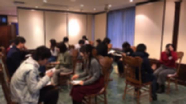 新潟 20代30代恋活パーティー