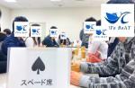 <b>新潟市で、249回目「20代30代朝活」を、開催しました(*´v`*)ノ</b>