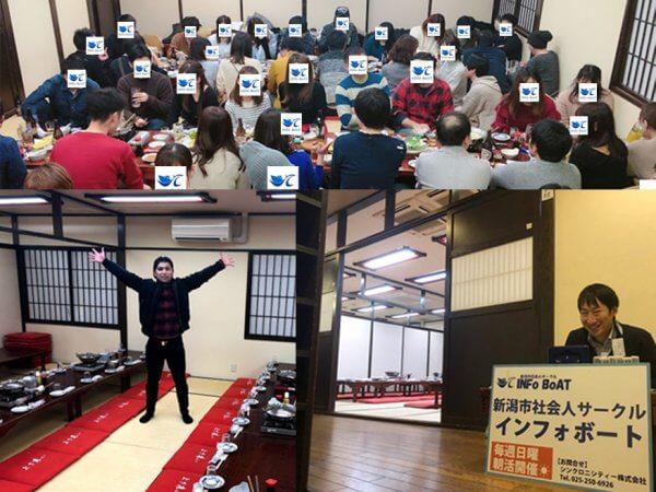 イベント開催ブログ-忘年会