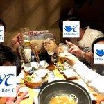 <b>12/6(金)に、新潟市で「アウトドア好き飲み会」を開催しました(^-^ )</b>