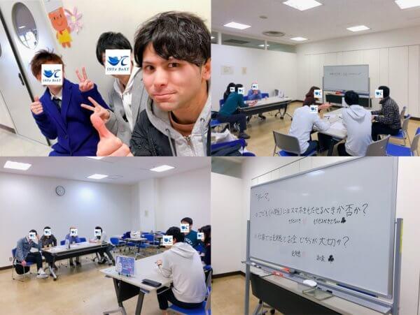 イベント 新潟 開催ブログ