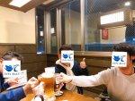 <b>2/1(土)に、新潟市で「1人参加限定ゲーム好き飲み会」を開催しました^^</b>