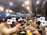 <b>新潟市で、2/8(土)に「アラサー飲み会イベント」を開催しました(*・∀・)</b>