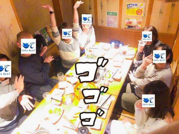 新潟 アニメ・マンガ好き飲み会