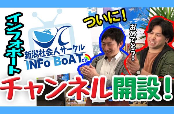 新潟 日常ブログ画像