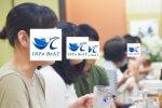 <b>新潟市で、7/18(土)に「アラサー飲み会」を開催しました^^</b>
