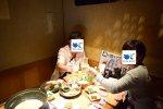 <b>7/31(金)に、新潟市で「アウトドア好き飲み会」を開催しました^^</b>