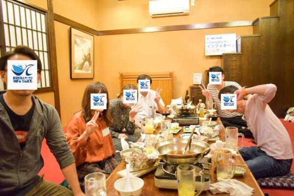 新潟 アニメ・マンガ好きオンライン飲み会