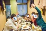 <b>新潟市で、11/7(土)に「旅行好き飲み会」を開催しました(^^)</b>