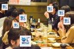 <b>11/21(土)に、新潟市で「県外出身or1人参加飲み会」を開催しました^^</b>