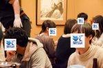 <b>11/28(土)に、新潟市で「30代40代飲み会」を開催しました(^^)/</b>