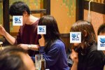 <b>12/19(土)に、新潟市で「アラフォー飲み会」を開催しました(^^♪</b>