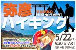 <b>2021年5月は、新潟で2イベントの開催です('ω')</b>
