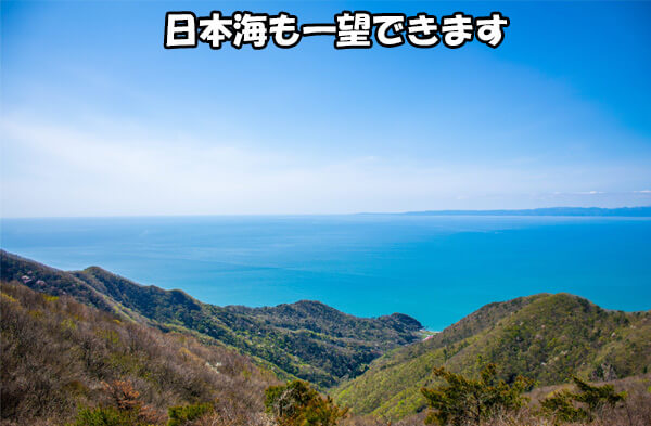 新潟-弥彦ハイキング