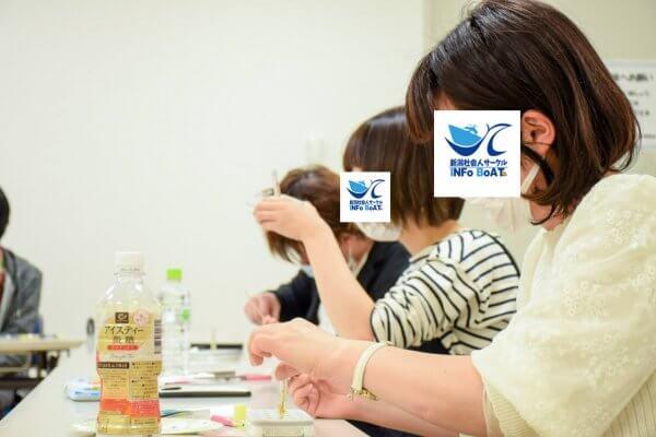 新潟 ハーバリウムワークショップ