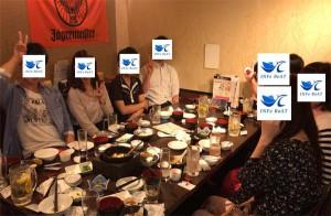 1人初参加飲み会【2017-9-22】