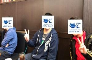 2016-11-12【アラハタ】1枚目