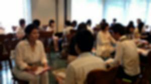 20160612_婚活イベント