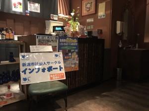 20170325_友達作ろう飲み会4
