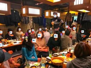 20171209_30代40代飲み会1