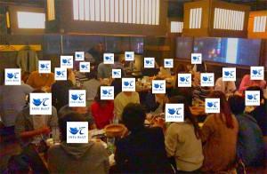 2018-10-20【20代30代飲み会】3