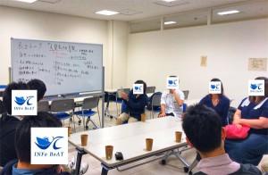 2018-4-21【ビズトーク】2