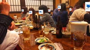 20180210_30代40代飲み会2