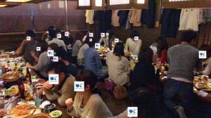 20180224_アラサー飲み会1