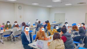 20181202_朝活2