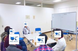 2019-2-16【ビズトーク】