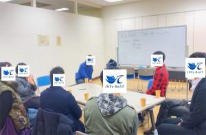 2019-2-2【ビズトーク】2