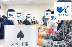 2019-3-24【朝活】2