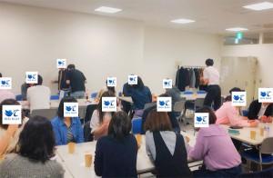 2019-4-7【朝活】2