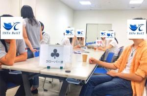 2019-7-21【朝活】