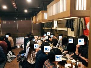 20191109_アラサー飲み会2