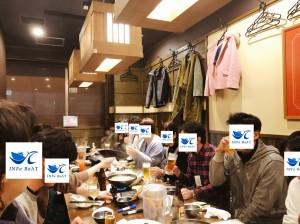 20191123_30代40代飲み会1