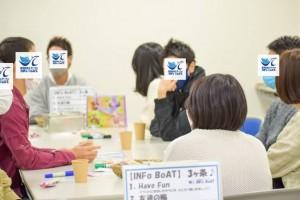 2020.11.1-朝活5-1024x683